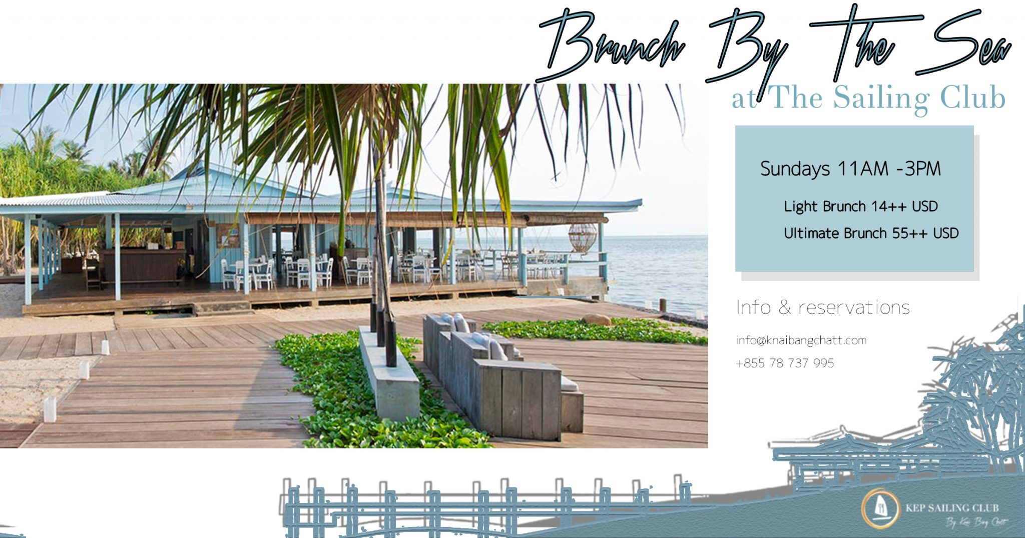 sunday brunch by the sea at sailing club